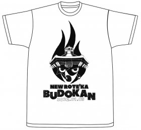 武道くんTシャツ1号(白/黒)