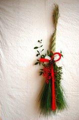ひと葉のお正月飾り・大王松ごぼう〆飾り