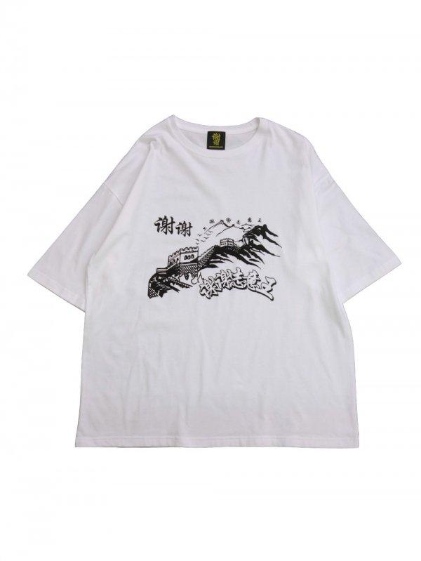 shei shei co.LTD GREAT WALL OF SHEI SHEI BIG TEE (WHT)