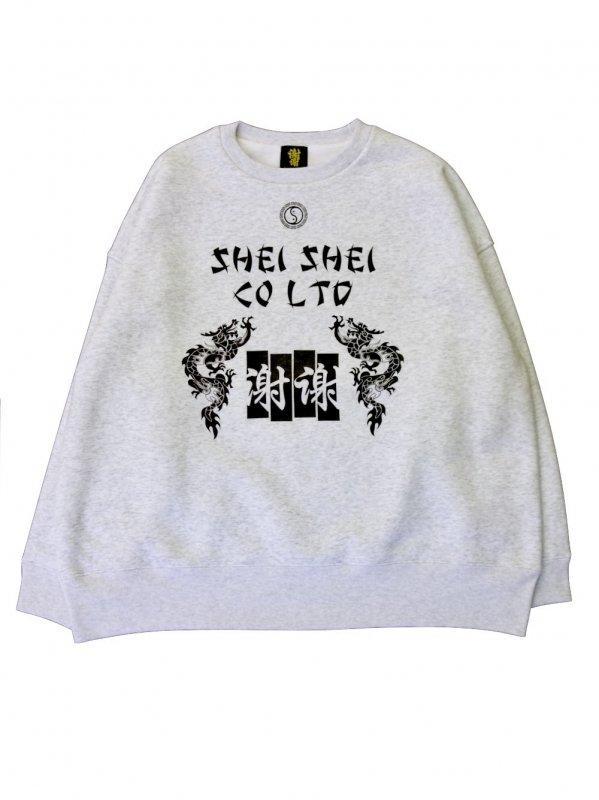 shei shei co.LTD SHEI SHEI DRAGON CREW SWEAT (GRY)