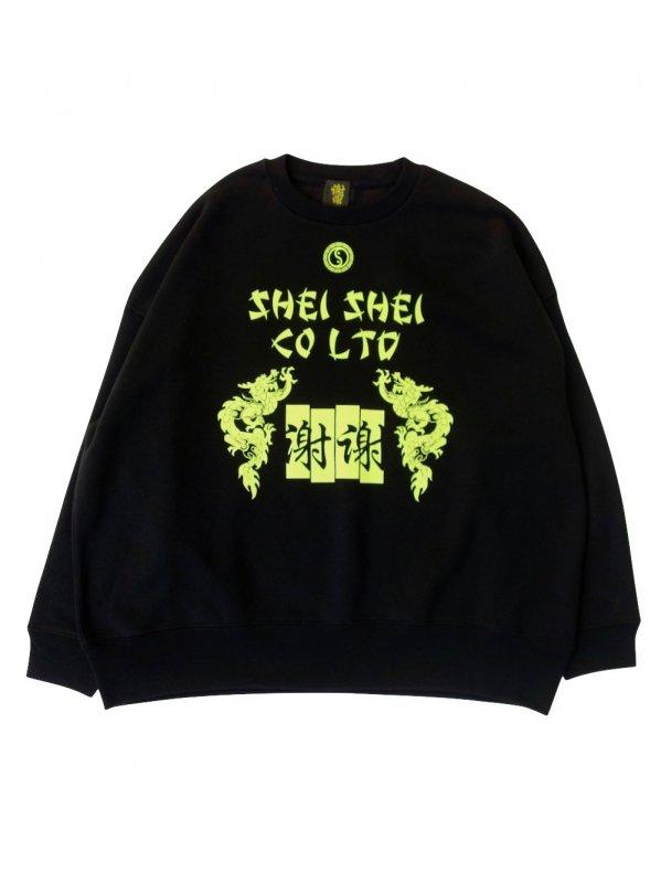 shei shei co.LTD SHEI SHEI DRAGON CREW SWEAT (BLK)