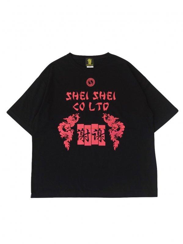 shei shei co.LTD SHEI SHEI DRAGON BIG TEE (BLK)