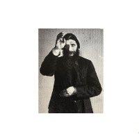THEORIES - Rasputin Stickerの商品画像