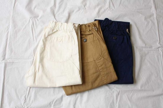 ■orslow オアスロー FRENCH WORK PANT...