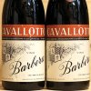 Barbera Bricco Boschis 1970 Cavallotto