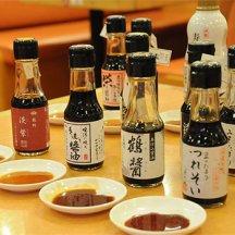 回転寿司でサーモンを楽しむ醤油 5本