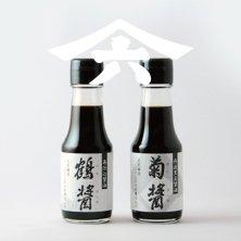 ヤマロク醤油の2本