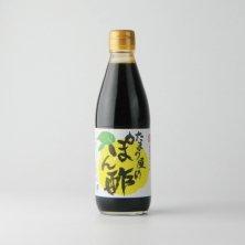 たまり屋のぽん酢 360ml