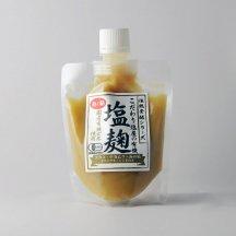 塩麹 170g