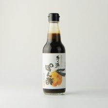 手造りぽん酢 360ml