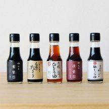 KinKi Kidsのブンブブーンで紹介された醤油5本