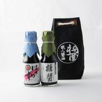 [2本袋]醤油の楽しさ実感セット(はさめず・鶴醤)
