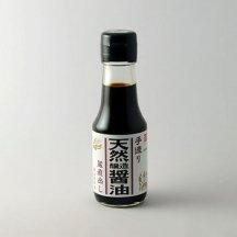 64.天然醸造醤油100ml