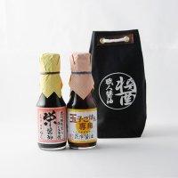 [2本袋]玉子かけご飯がお好きな方へセット(栄醤油・玉子ごはん専用)