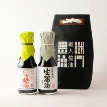 [2本袋]国産丸大豆を原料にした醤油セット(手造りかけ二段・生醤油)