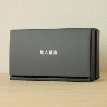 ギフトボックス−10本用−