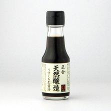 06.天然醸造 うすくち生醤油100ml