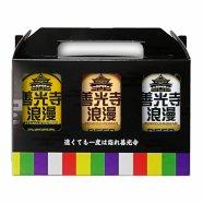 善光寺浪漫 缶ビール3本セット