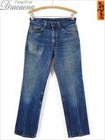 古着 パンツ 80s USA製 Levis リーバイス 希少 509 ヒゲ 色落ち インディゴ デニム パンツ ジーンズ スリム W30 L29 古着
