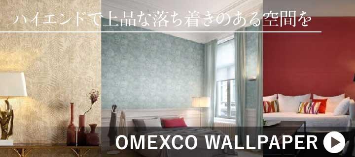 OMEXCO WALLPAPER