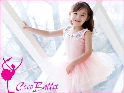 バレエ レオタードシャーベット姫ピンク
