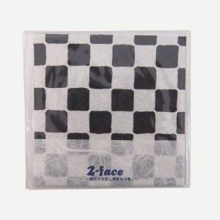 【完全オリジナル】錫と五箇山和紙テクスチャが融合したコースター 2-face (Black)