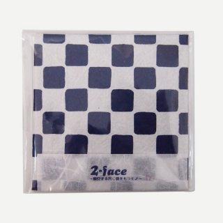 【完全オリジナル】錫と五箇山和紙テクスチャが融合したコースター 2-face (NabyBlue)