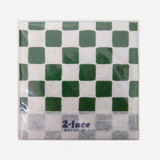【完全オリジナル】錫と五箇山和紙テクスチャが融合したコースター 2-face (Dark Green)