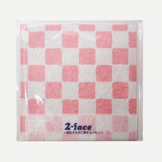【完全オリジナル】錫と五箇山和紙テクスチャが融合したコースター 2-face (Pink)