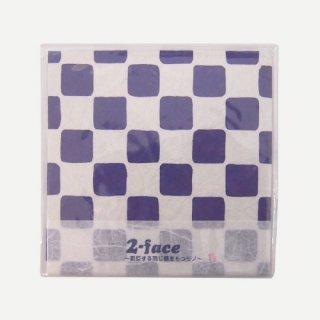【完全オリジナル】錫と五箇山和紙テクスチャが融合したコースター 2-face (Purple)