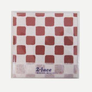 【完全オリジナル】錫と五箇山和紙テクスチャが融合したコースター 2-face (ReddishBrown)