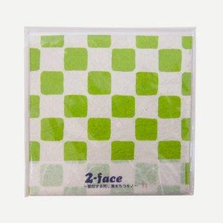 【完全オリジナル】錫と五箇山和紙テクスチャが融合したコースター 2-face (Yellowish Green)