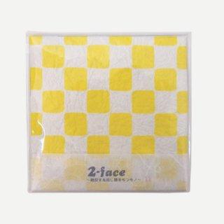 【完全オリジナル】錫と五箇山和紙テクスチャが融合したコースター 2-face (Lemon Yellow)