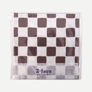 【完全オリジナル】錫と五箇山和紙テクスチャが融合したコースター 2-face (Dark Brown)