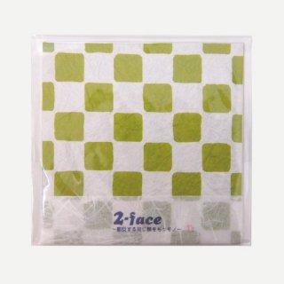 【完全オリジナル】錫と五箇山和紙テクスチャが融合したコースター 2-face (Greenish Brown)