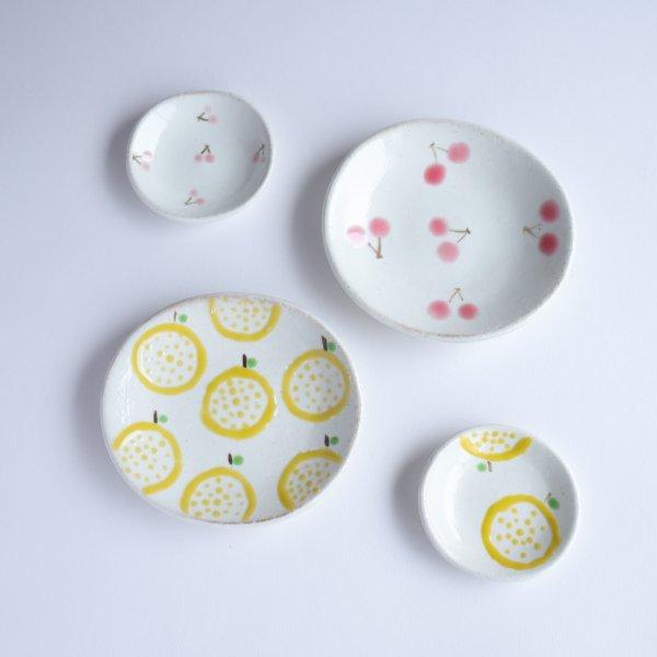 MINO豆皿 レモン/サクランボ