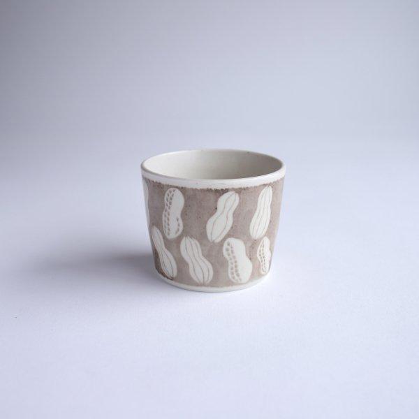 落花生 フリーカップ