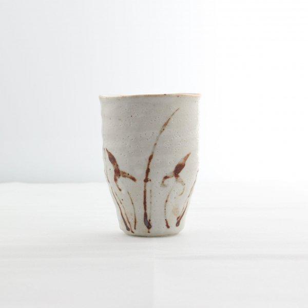 窯変フリーカップ白志野水草