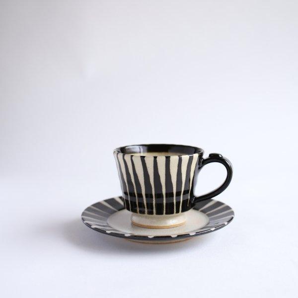 黒釉十草 コーヒー碗皿