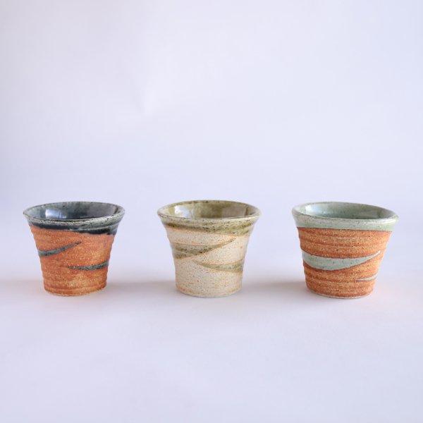 マルチカップ (3色 )