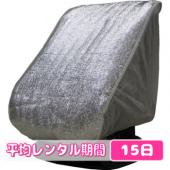 タカタ/takata 純正チャイルドシートカバー TKACC-001