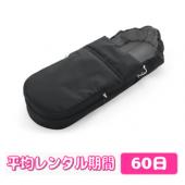 ストッケ(STOKKE) スクート ソフトバッグ/フットマフ/スリーピングバッグ