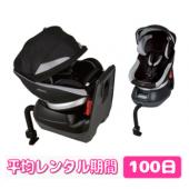 コンビ ネルーム エッグショック NC-570