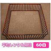 木製ベビーサークル123 8枚セット