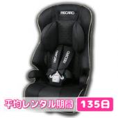レカロ/RECALO スタート エイチワン