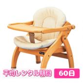 ミーブル/MEABLE ベビーチェア G-N3(クッション付)