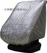 【延長注文】タカタ/takata 純正チャイルドシートカバー TKACC-001