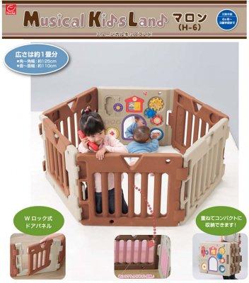 ミュージカルキッズランドEX( 6枚セット)|日本育児