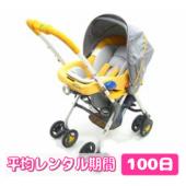 コンビ ドゥキッズ4/EG(ベビーカーのみ)ープリムベビーとドッキング!同時レンタルで更に500円引き