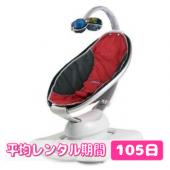 mamaroo/ママルー 電動バウンサー スーザーロッカー